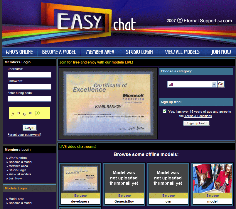 Easy Chat Pay-Per-View screenshot 1