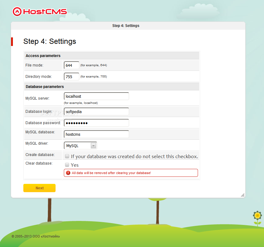 HostCMS - HostCMS allows webmasters to automatically install the CMS via an installation wizard