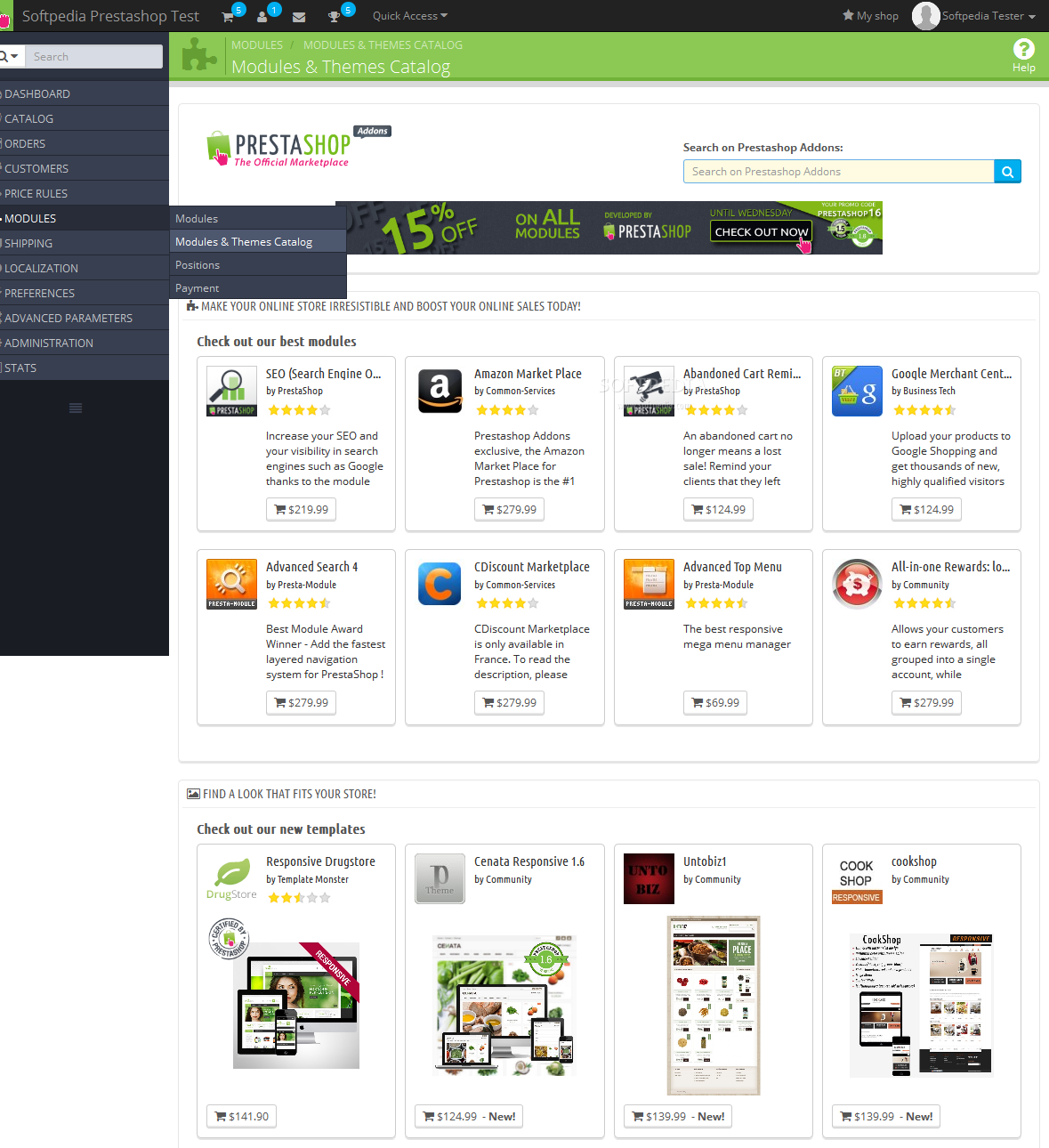PrestaShop - screenshot #45